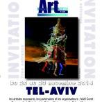 Salon International France-Israel du 20 au 23 Novembre 2014