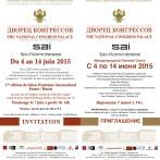 Salon d'Automne International France/Russie du 4 au 14 juin 2015